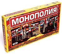 """Игра настольная """"Монополия большая"""""""