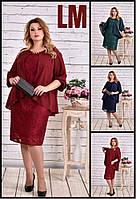 Р 52,54,56,58,60 Вечернее женское платье батал 770605 гипюровое осеннее черное осеннее нарядное большое миди