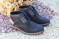 Зимние мужские ботинки  натур замша, цигейка