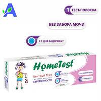 Экспресс-тест струйный для ранней диагностики беременности HomeTest 1тест в упаковке