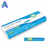 Экспресс-тест струйный для ранней диагностики беременности Express test 1 тест в упаковке