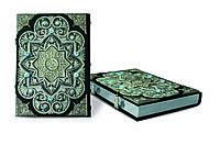 Коран большой с филигранью и малахитом и литьем на арабском языке
