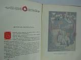 Сытин И.Д. Жизнь для книги (б/у)., фото 8