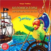 Настольная игра Колонизаторы Junior (Джуниор)
