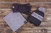 Шапка зимняя мужская хомут перчатки комплект