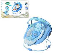Детский шезлонг - качалка Bambi 60682 вибро игрушки 7 мелодий. Синий