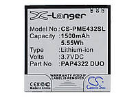 Аккумуляторная батарея CameronSino для смартфона Prestigio MultiPhone 4322 Duo (PAP4322), 1500mAh/5.55Wh, X-Lo