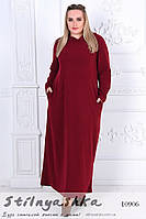Платье в пол Капюшон большого размера марсал