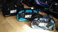 Сумка дорожно спортивная NIKE разные цвета