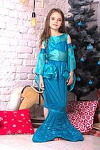 Детский карнавальный костюм для девочки Русалка, фото 3