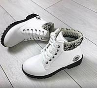 Ботиночки Timberlend белые теплые зима  на шуровке снежинка супер цена с 36 по 41 в наличии