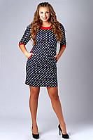 Платье горох 14931