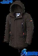 Парка мужская зимняя куртка теплая