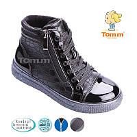 Стильные детские демисезонные ботинки черные на девочку Размер 31-38