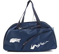 Спортивная  стильная женская сумка для тренировок art. 152 (101394) синяя Украина