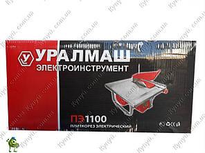 Плиткорез Уралмаш ПЭ-1100, фото 2