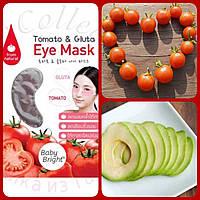 Патчи-маски под глаза с экстрактом томата Tomato & gluta eye mask Baby Bright