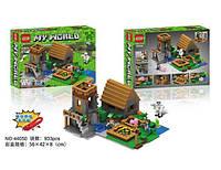 """Конструктор QS08 Minecraft  """"Дом с фермой"""" 933 детали (44050)"""