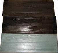 Формы для тротуарной плитки  «Доска» глянцевые пластиковые АБС ABS