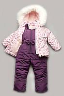 "Зимний детский костюм-комбинезон для девочки ""Bubble pink"" 86, 92, 98, 104"