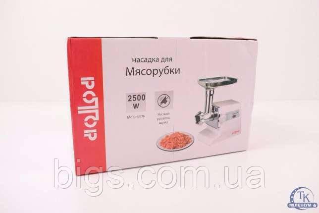 Мясорубка РОТОР MGC-121 ( мясорубка для фарша ) - Bigs в Киеве
