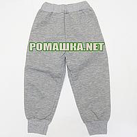 Детские спортивные штаны для мальчика р. 98-104 с плотным начесом ткань ФУТЕР ТРЕХНИТКА 3813 Серый 104