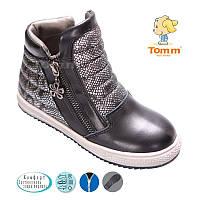 Красивые детские демисезонные ботинки на девочку Размер 27-32
