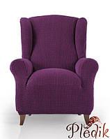 Чехол на кресло натяжной Испания, Glamour Malva Гламур Мальва, фиолетовый