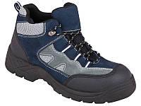 Ботинки защитные Ardon FOREST HIGH O1