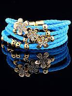 Голубой браслет женский