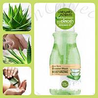 Маска-сыворотка для лица и тела с экстрактом алоэ Booster Mask Aloe Vera Baby Bright