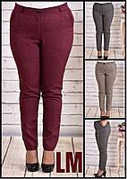 От 42 по 74 размер Женские деловые модные повседневные брюки серые бордовые горчичные белые 77029