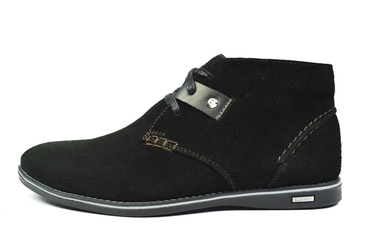 9134e9b28 Черные замшевые мужские зимние ботинки-дезерты LUXART на меху (шерсть)