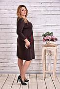 Женское платье из трикотажа с карманами 0617 цвет шоколад / размер 42-74 / большие размеры, фото 2