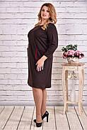 Женское платье из трикотажа с карманами 0617 цвет шоколад / размер 42-74 / большие размеры, фото 3