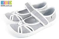 Тапочки для девочки Vi-Gga-Mi IGA LUX 160037