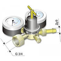 Донмет Редуктор балонний вуглекислотний УР-6ДМ (з додатковим датчиком тиску)