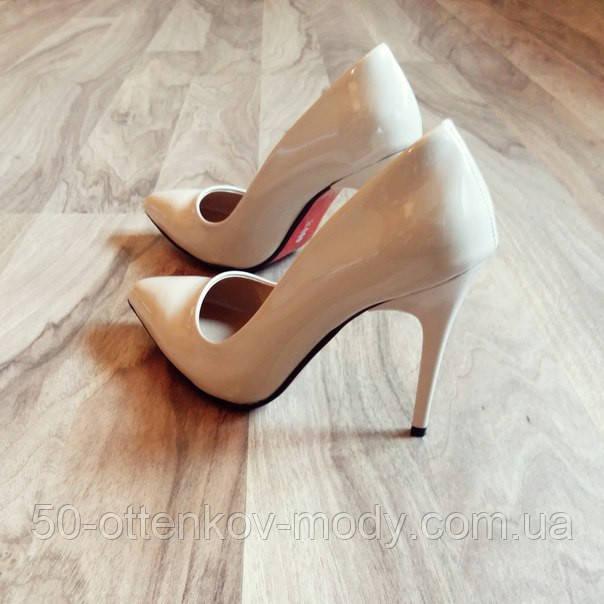Бежевые туфли лодочки Vices  продажа, цена в Одессе. туфли женские ... 3b49dca5424