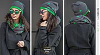 Комплект шапка и шарф (зеленый)
