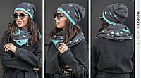Комплект шапка и шарф (голубой)