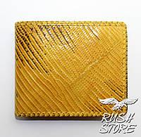 Складной кошелек из натуральной кожи ящерицы, фото 1