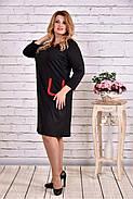 Женское платье из трикотажа с карманами 0617 цвет черный / размер 42-74 / большие размеры, фото 3
