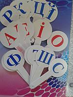"""Набір Irbiz """"Вчимося читати """"Букви"""" 3шт"""