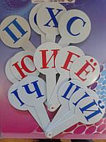 """Набір Irbiz """"Вчимося читати """"Букви"""" російська 3шт"""