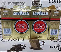 Кофе LAVAZZA Qualita Oro 250г молотый 100% арабика