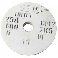 Круг шліф. 25А 200х10х32 F60 Код:01758   Артикул: