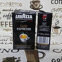 Кофе Lavazza Espresso 250г 100% арабика