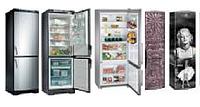 Ремонт и обслуживание, бытовых холодильников