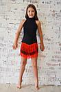 Танцевальная юбка из бахромы черно-красная, фото 2