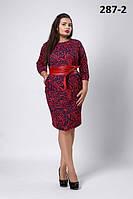 Платье для  полных  новинка Симона  размеров 48, 50, 52, 54 с абстрактным принтом разных цветов